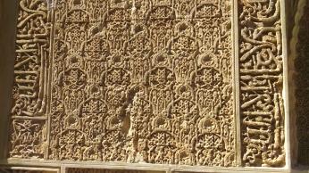 Detalls de l'Alhambra (Granada)